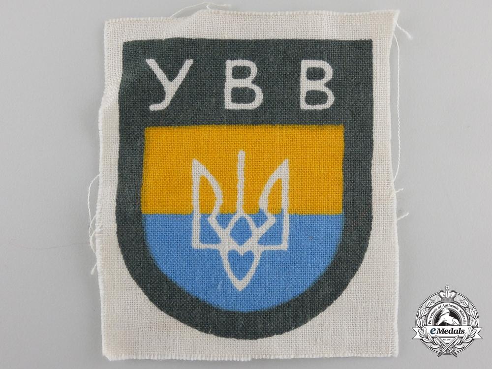 eMedals-A Ukrainian Liberation Army Sleeve Shield
