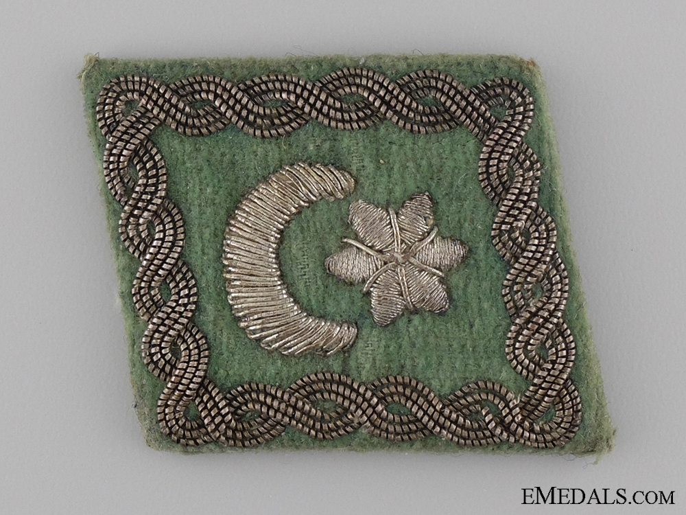 eMedals-A Unique Second War Moslem/Bosnian Clergymen Collar Tab
