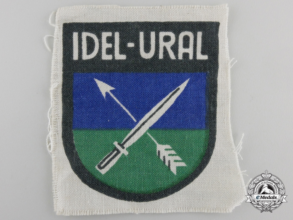 eMedals-A Ural Mountains Units Sleeve Shield