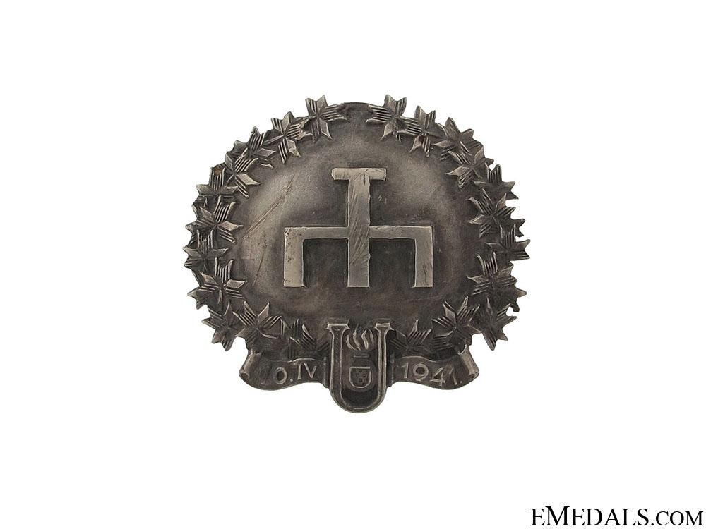 eMedals-A Ustasha Honour Award