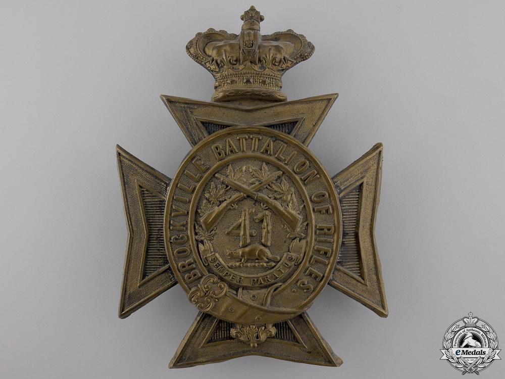eMedals-A Victoria 41st Brockville Battalion of Rifles Helmet Plate
