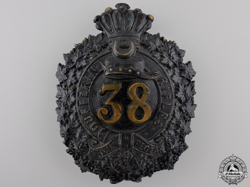 eMedals-A Victorian 38th Dufferin Rifles Helmet Plate