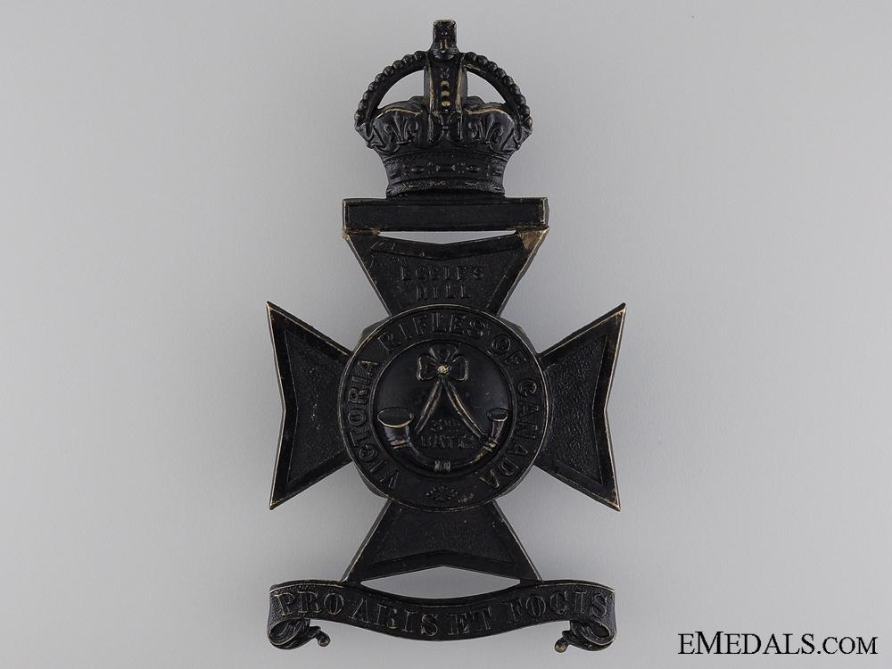 eMedals-A Victorian 3rd Regiment; Victoria Rifles of Canada Helmet Plate