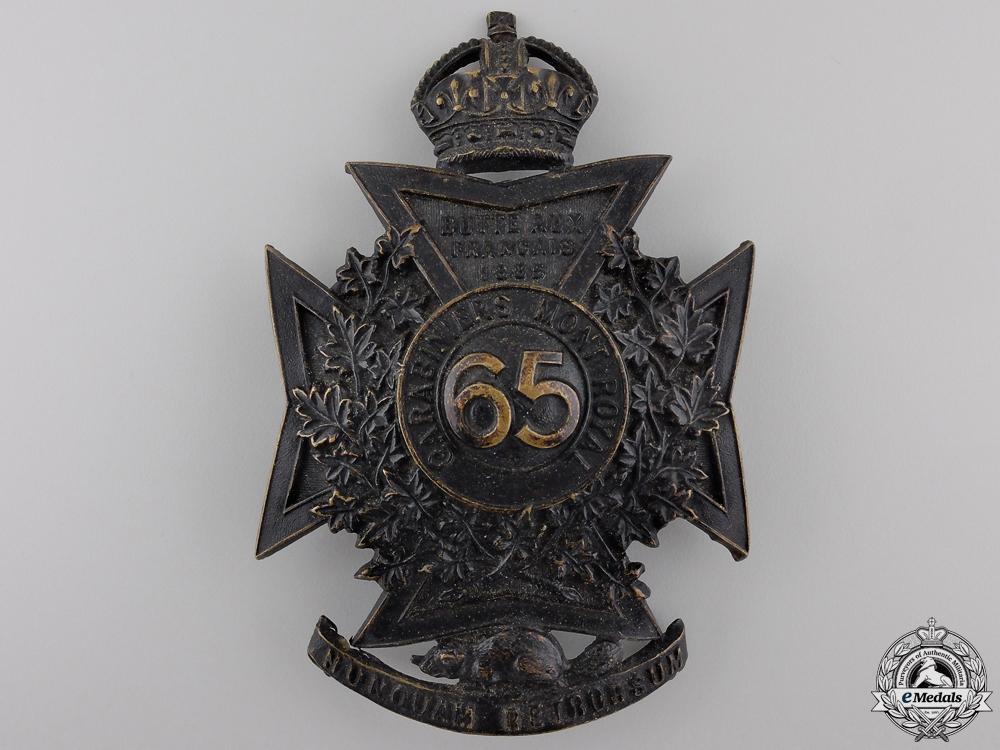eMedals-A Victorian 65th Battalion Mount Royal Rifles Helmet Plate