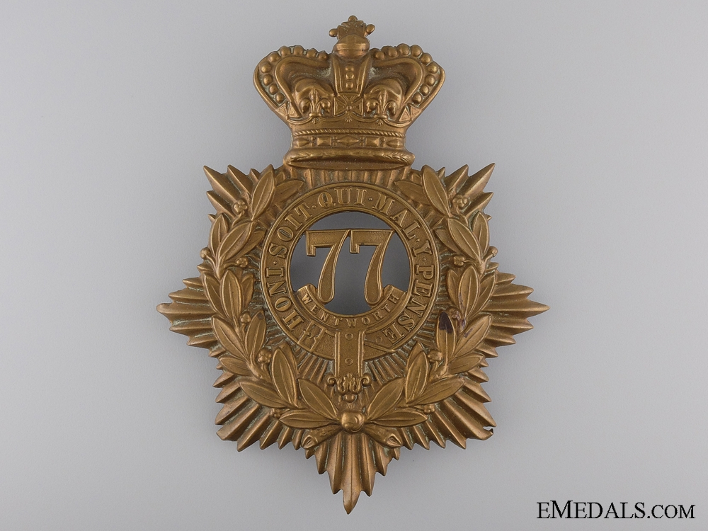 eMedals-Canada. A 77th Wentworth Battalion of Infantry Helmet Plate c.1875