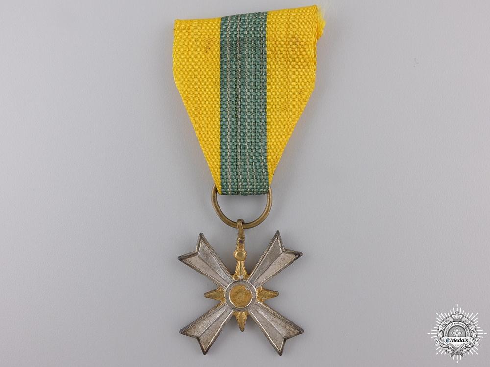 eMedals-A Vietnamese Chuong My Medal; 1st Class