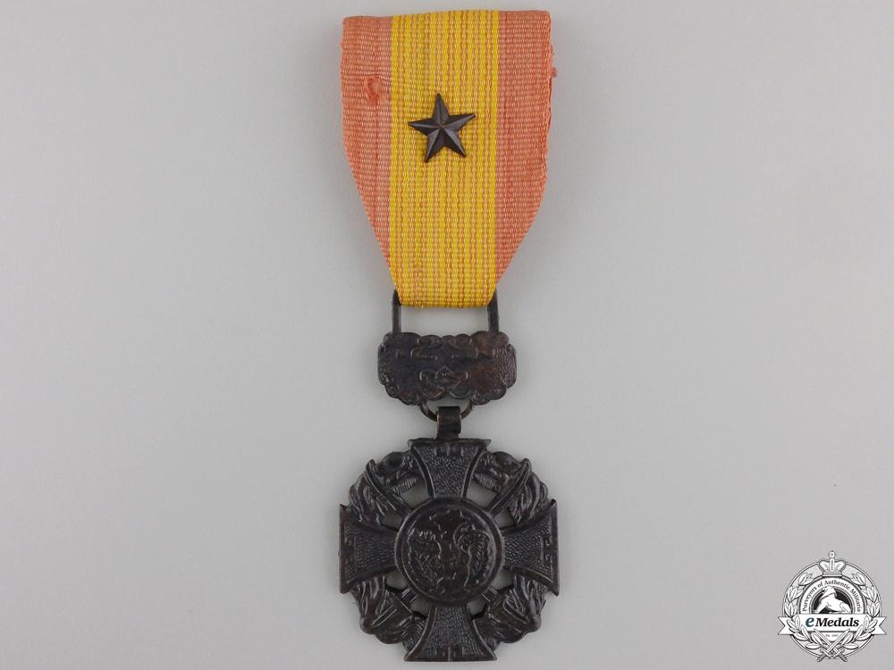 eMedals-A Vietnamese Gallantry Cross