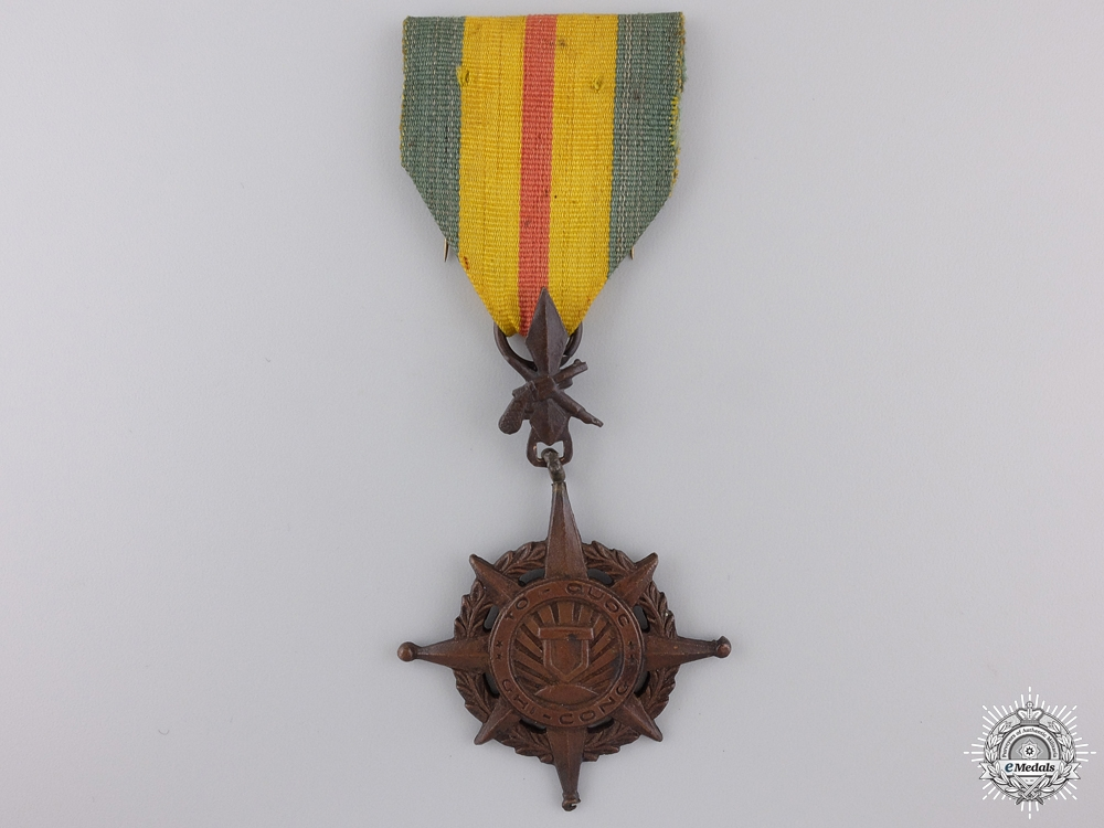 eMedals-A Vietnamese Police Honour Medal; 3rd Class