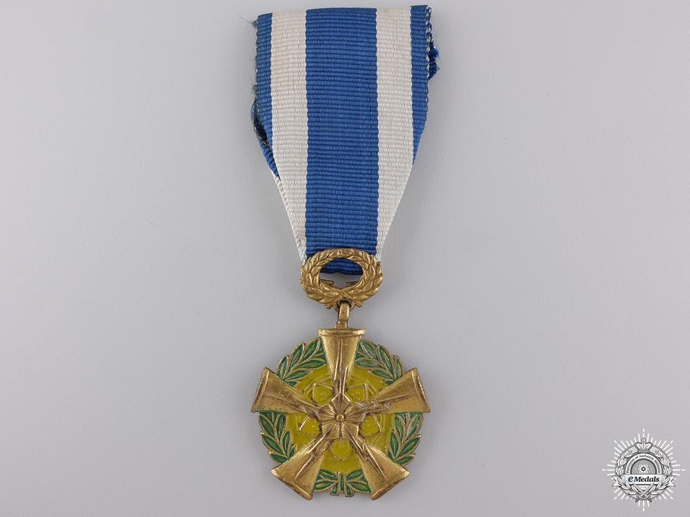 eMedals-A Vietnamese Psychological Warfare Medal; 1st Class