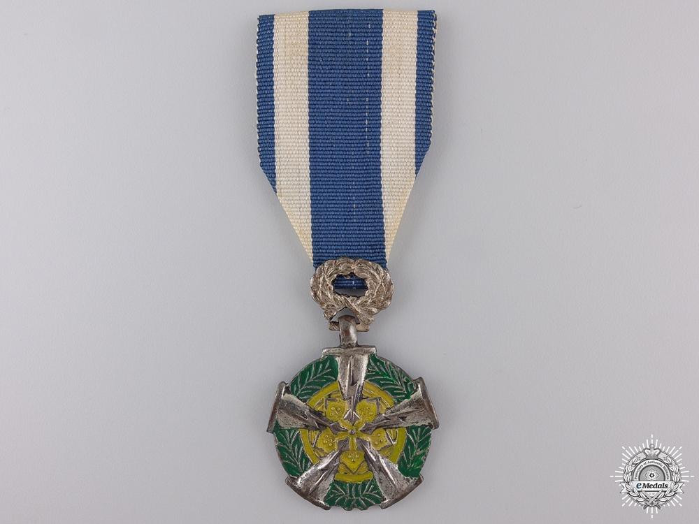 eMedals-A Vietnamese Psychological Warfare Medal; 2nd Class