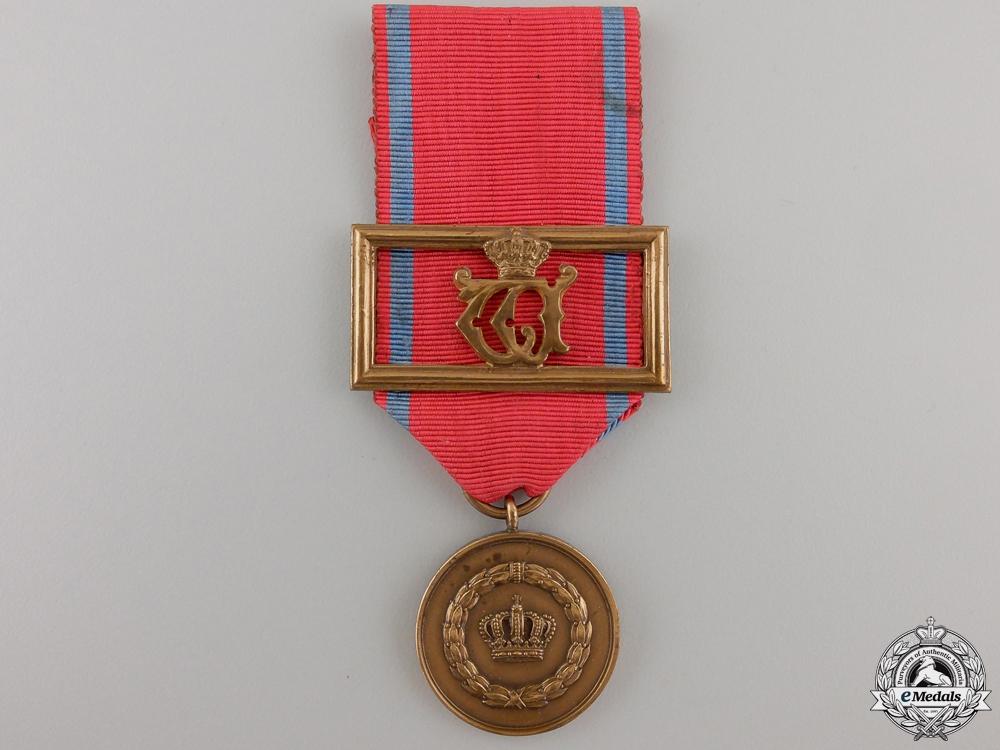 eMedals-A Württemberg Long Service Award