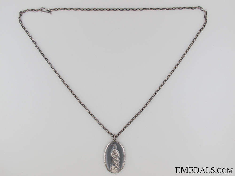 eMedals-A WWI 1915 German POW Woman's Aid Award