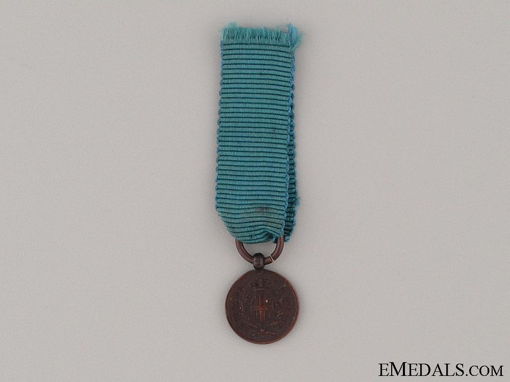 eMedals-A WWI Miniature Al Valore Militaire