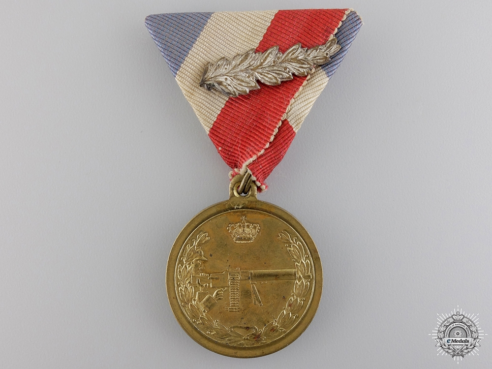 eMedals-A First War Yugoslavian Proficiency Medal for Light Machinegun