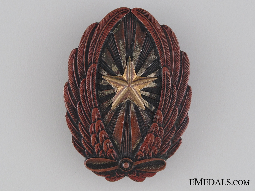 eMedals-A WWII Japanese Pilot's Badge