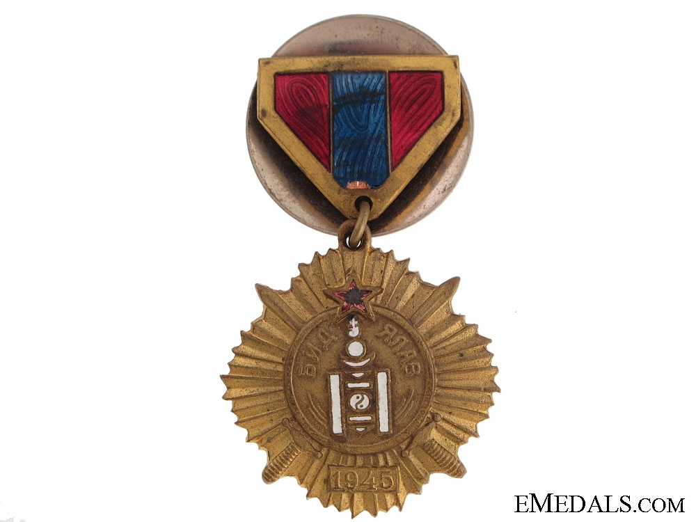 eMedals-A WWII Mongolian Victory Medal