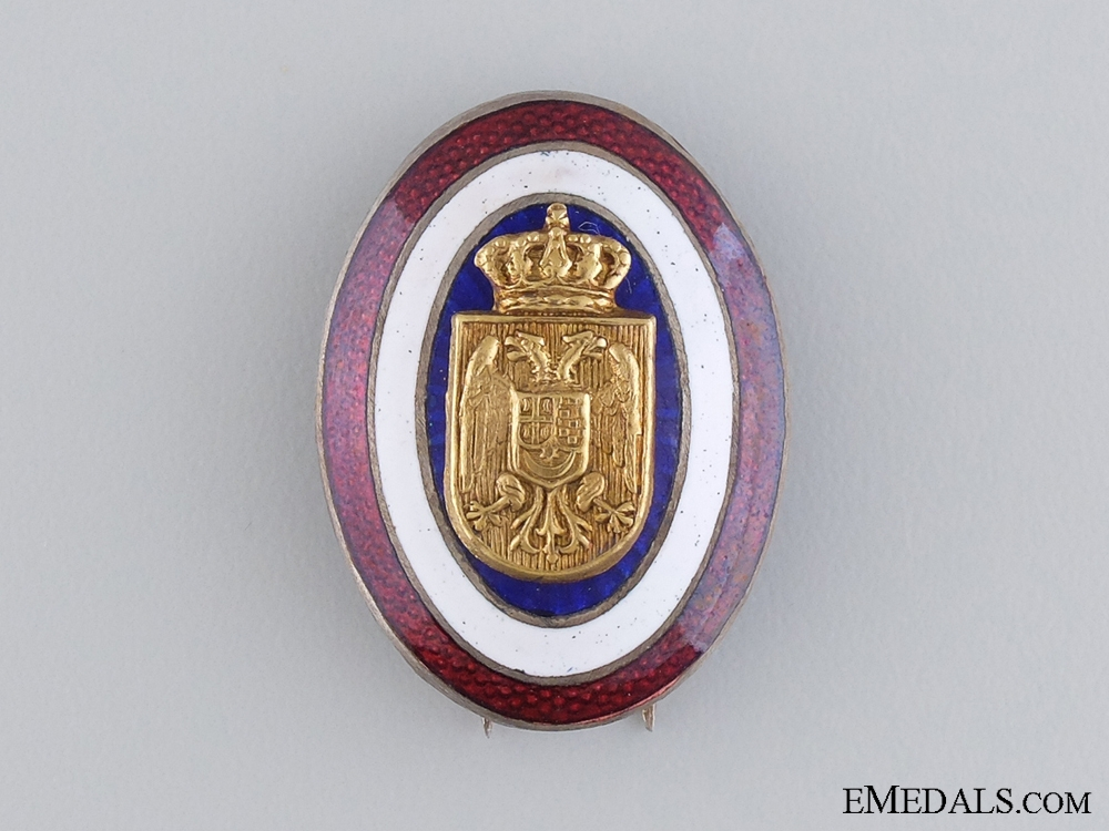 eMedals-A Yugoslavian Kingdom Police Officer's Cap Badge