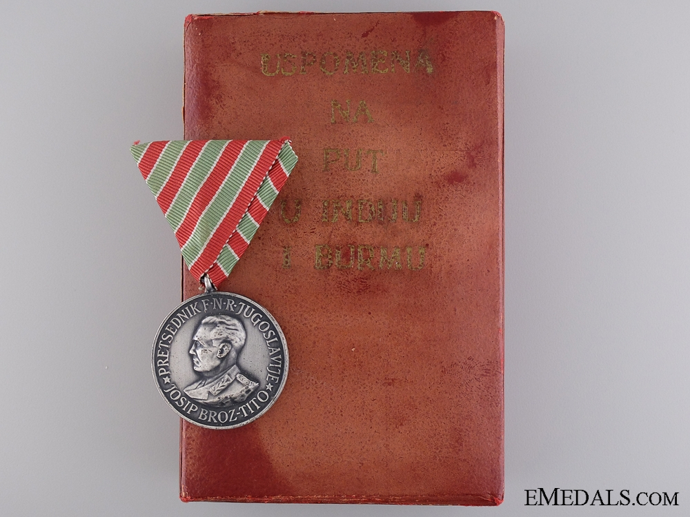 eMedals-A Yugoslavian Medal for the Voyage to India and Burma 1954-1955
