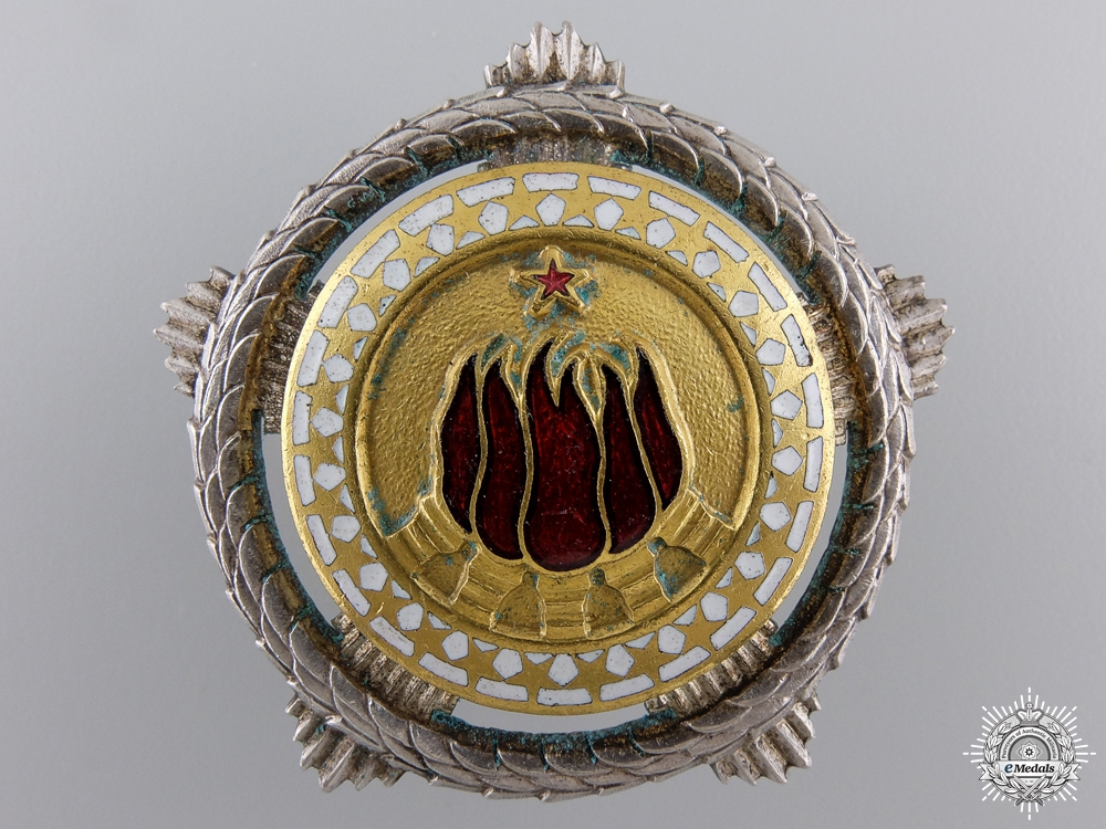 eMedals-A Yugoslavian Order of Brotherhood and Unity