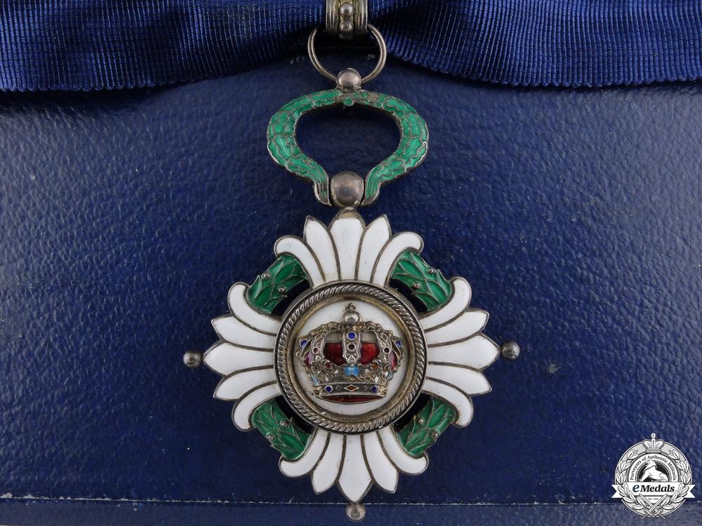 eMedals-A Yugoslavian Order of the Yugoslav Crown; 3rd Class, Commander