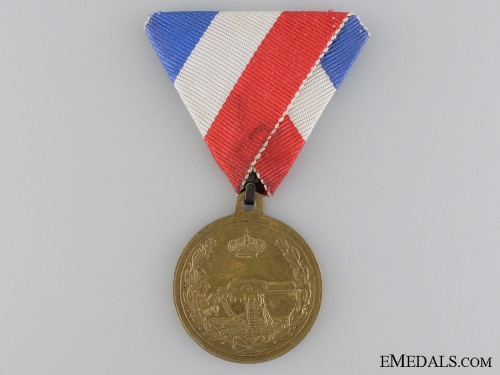 eMedals-A Yugoslavian Proficiency Medal for Heavy Machinegun
