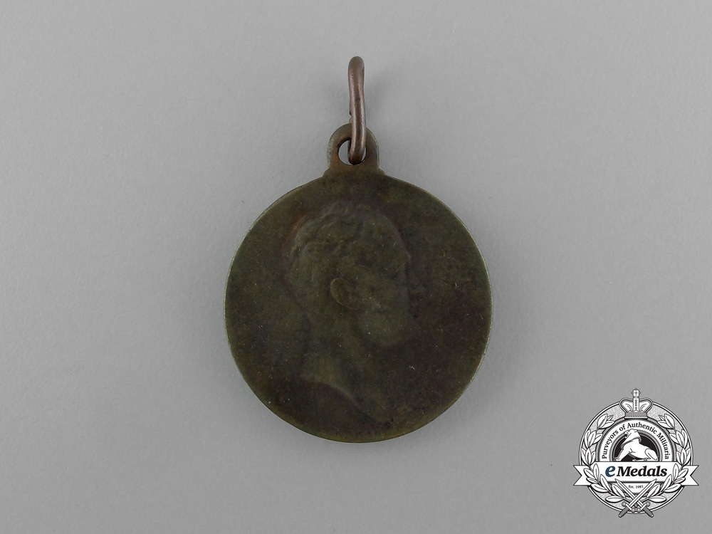 eMedals-A Russian Imperial Medal for the Centenary of the 1812 War