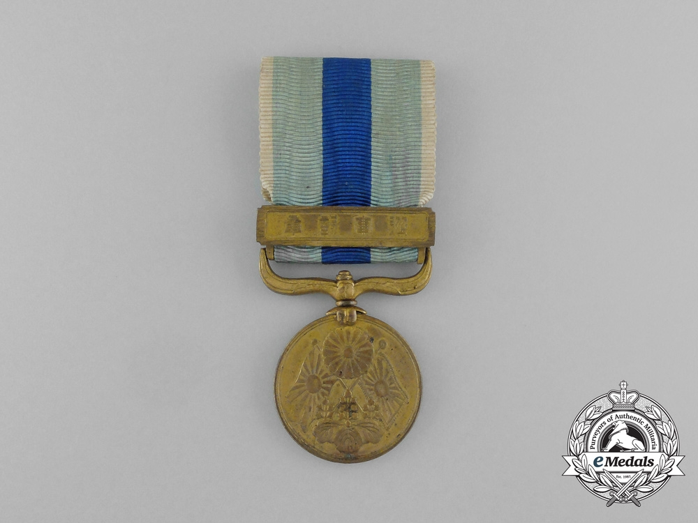 eMedals- A Russo-Japanese War Medal 1904-1905