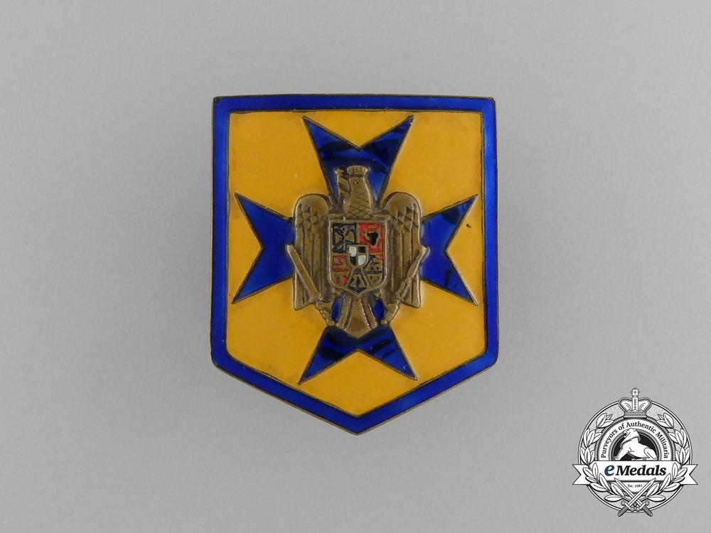 eMedals- A Second War Romanian Iron Guard Badge