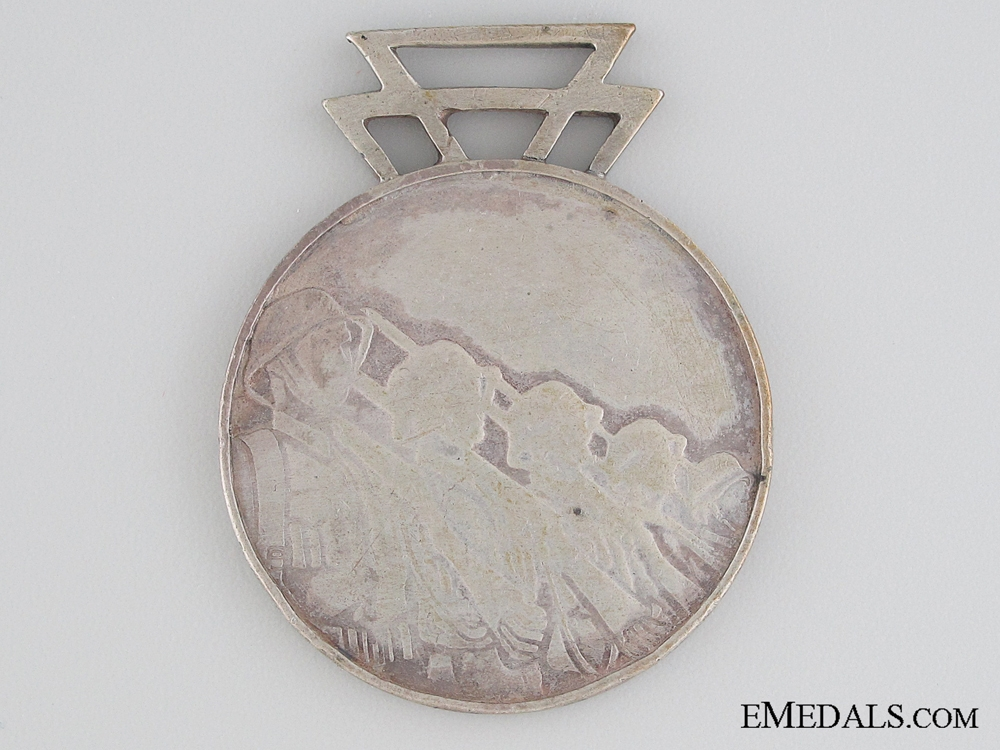 eMedals-Afghan Medal for the Anniversary of the Founding of the National Army