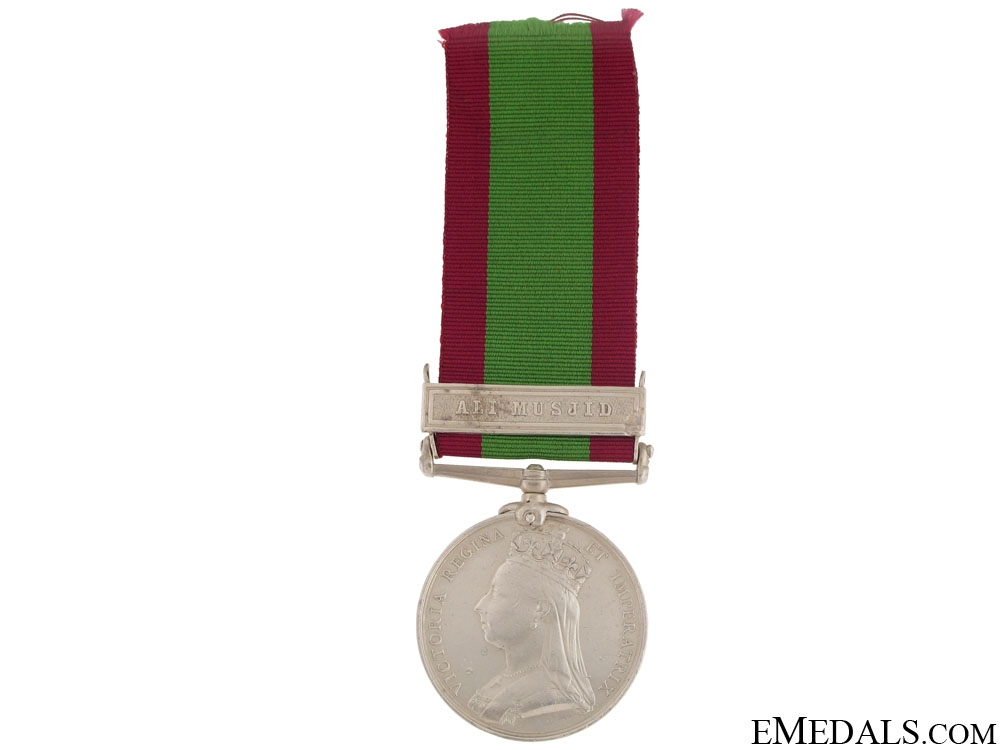eMedals-Afghanistan Medal - 4th Goorkha Regiment (Gorkha Rifles)