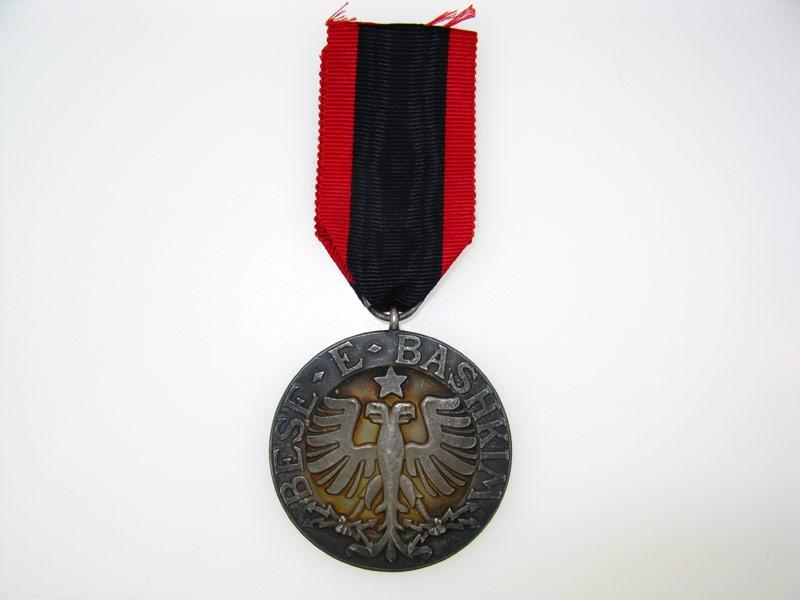 eMedals-Order of the Black Eagle – Merit Medal