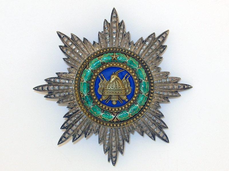 eMedals-Order of Scanderbeg