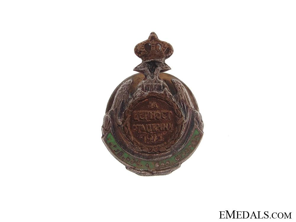 eMedals-Albanian Retreat Medal