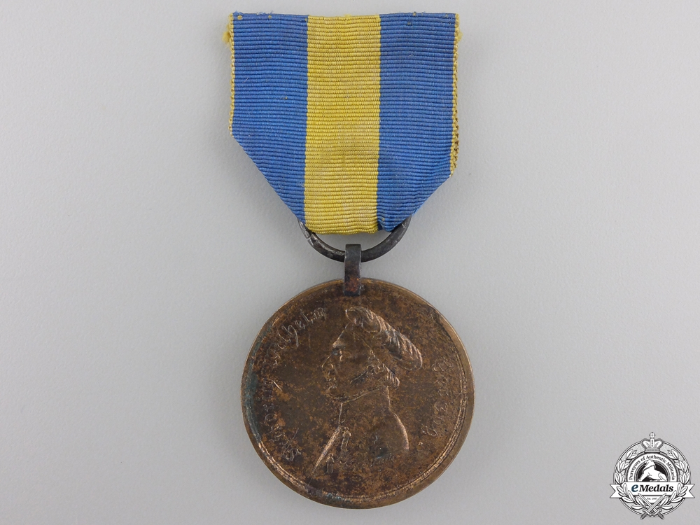 eMedals-An 1815 Brunswick Waterloo Medal