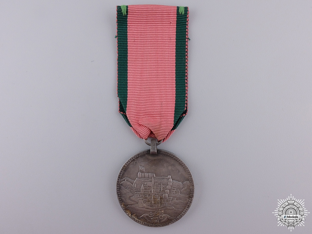 eMedals-An 1856 Turkish Medal for the Siege of Silistria
