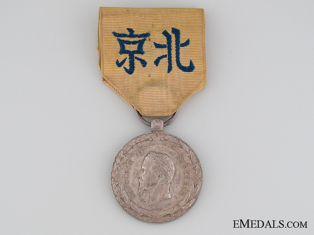 eMedals-An 1860 French China Expedition Medal