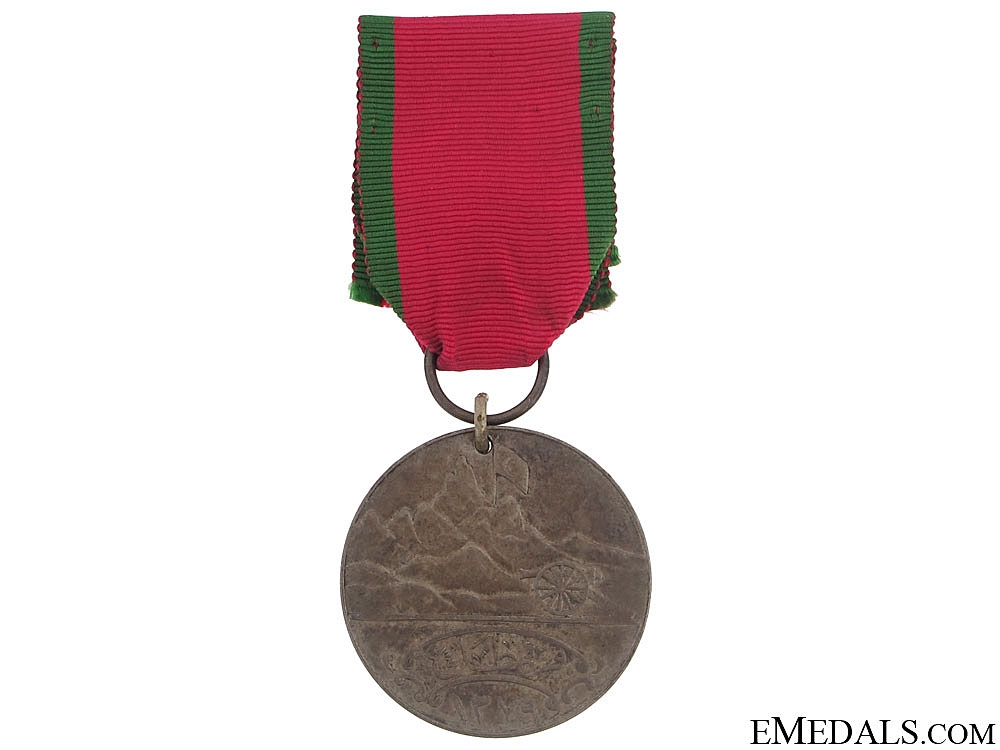 eMedals-A Rare Turkish 1862 Campaign Medal
