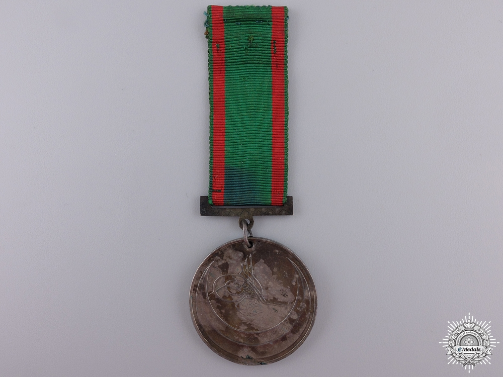 eMedals-An 1868 Turkish Crete Campaign medal