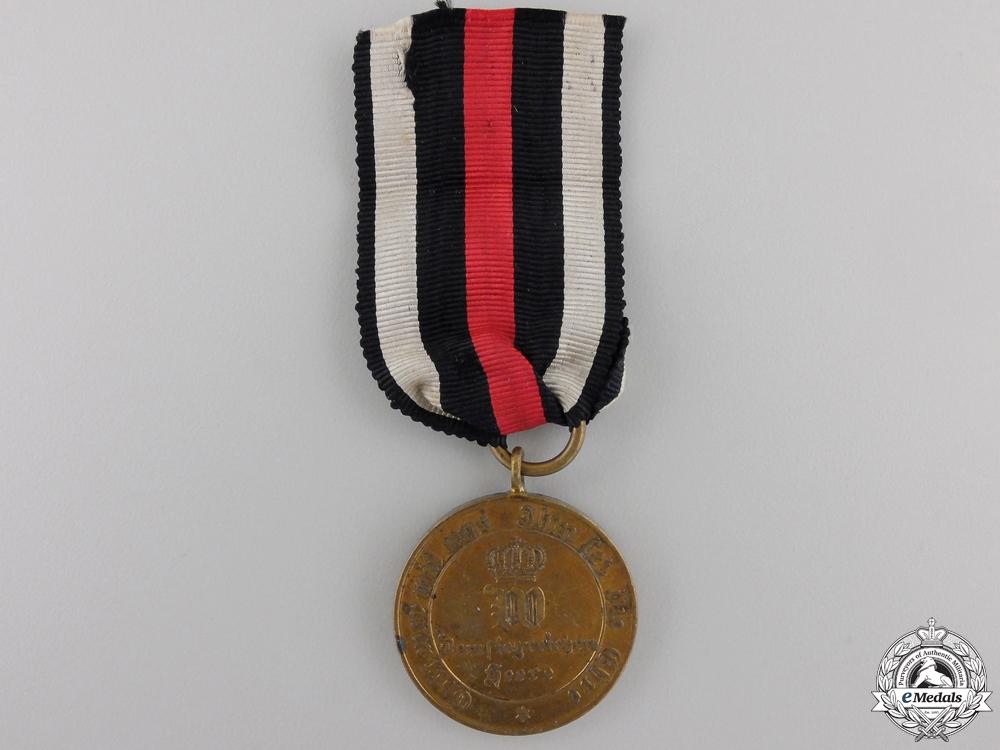eMedals-An 1870-1871 Prussian War Merit Medal