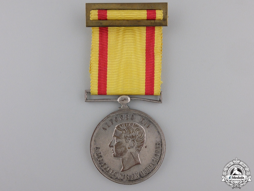 eMedals-An 1875 Spanish Alfonso XII Medal of Distinction