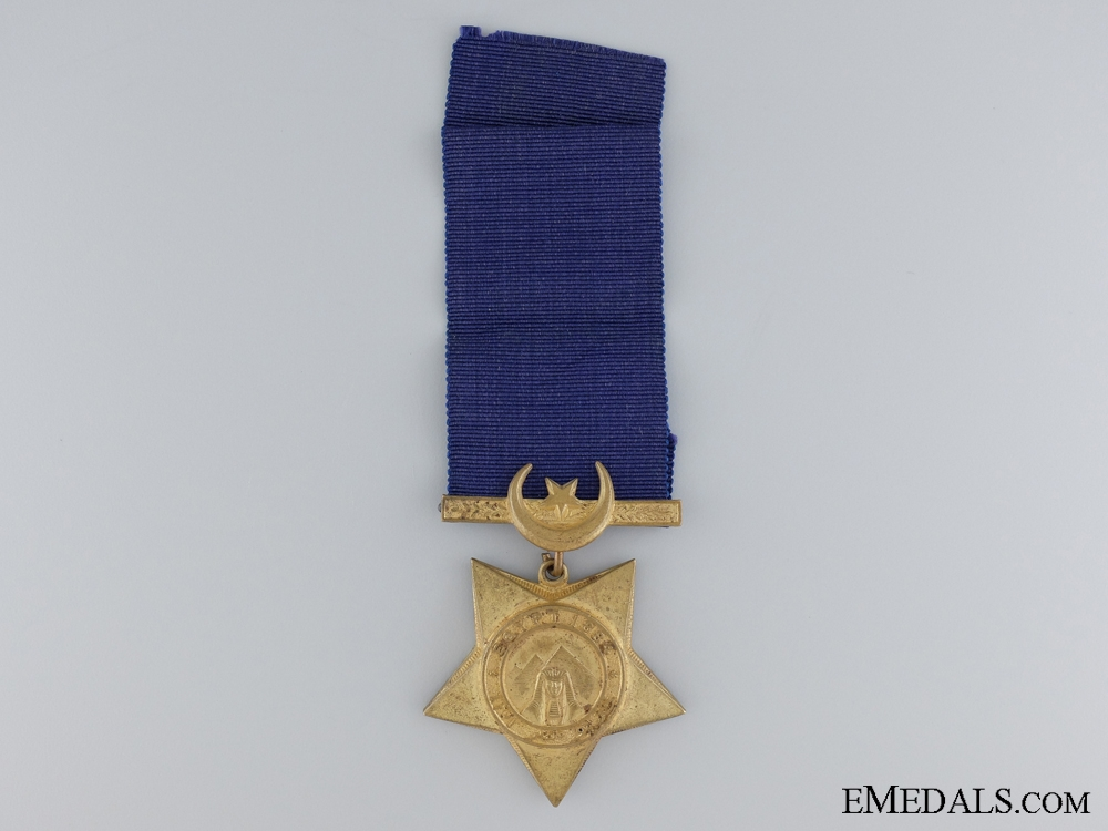 eMedals-An 1882 Khedive's Campaign Star
