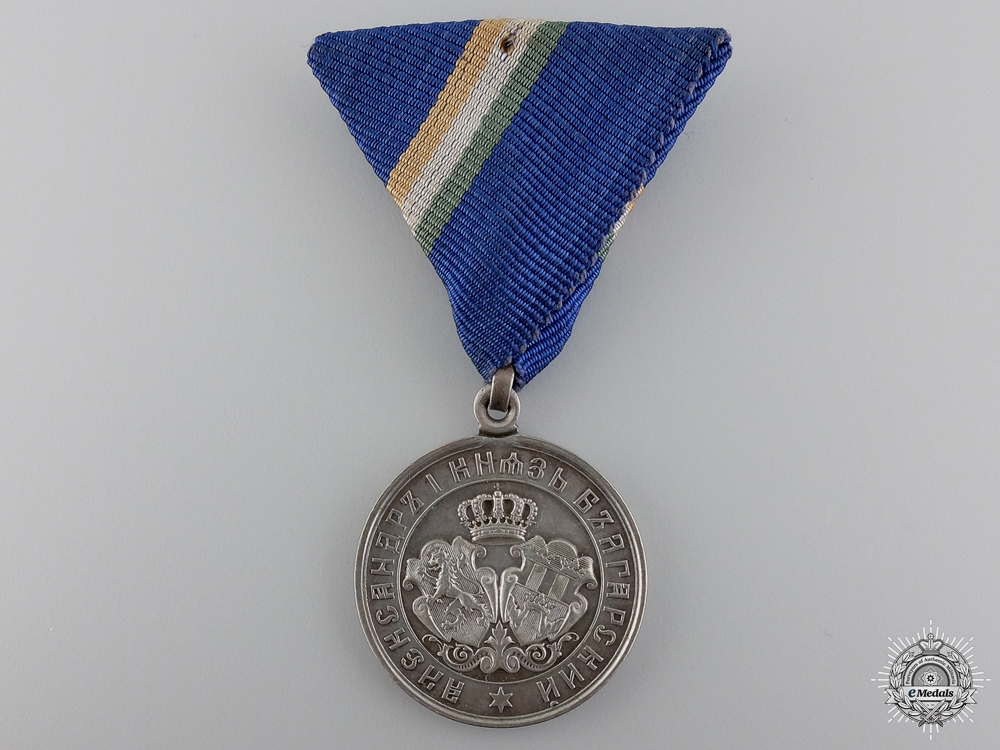 eMedals-An 1885 Bulgarian Medal for the Serbian War