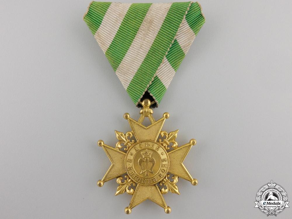 eMedals-An 1887 Bulgarian Knyaz Ferdinand I Election Medal