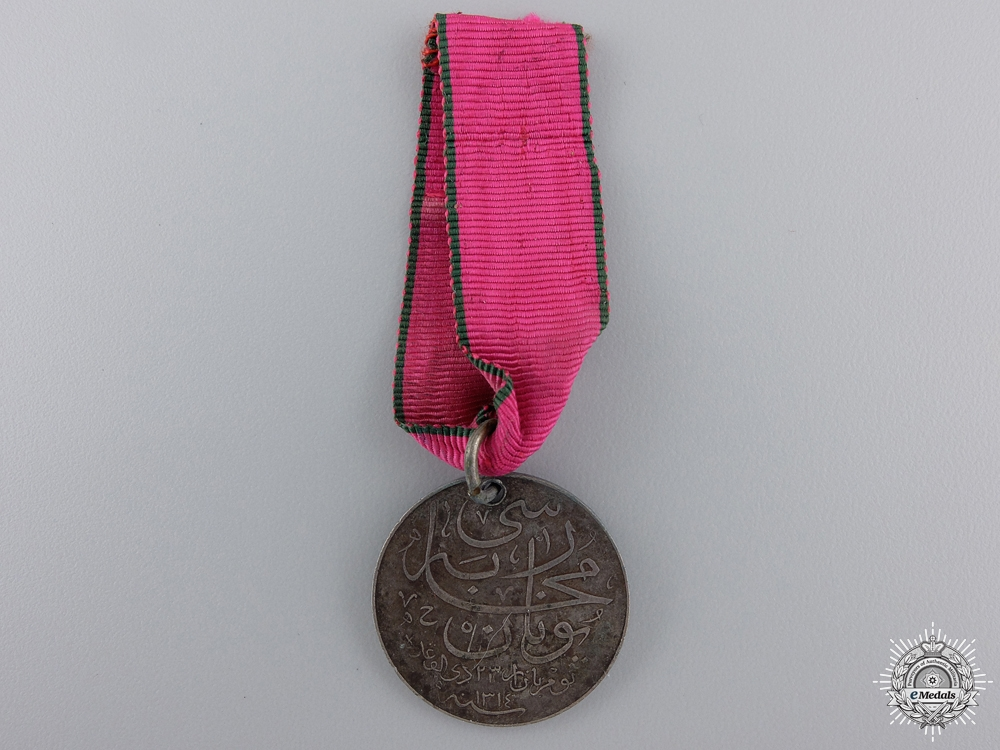 eMedals-An 1897 Turkish Medal for the Greek War