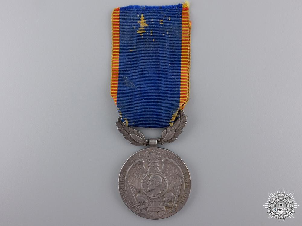 eMedals-An 1913 Romanian Balkan War Campaign Medal