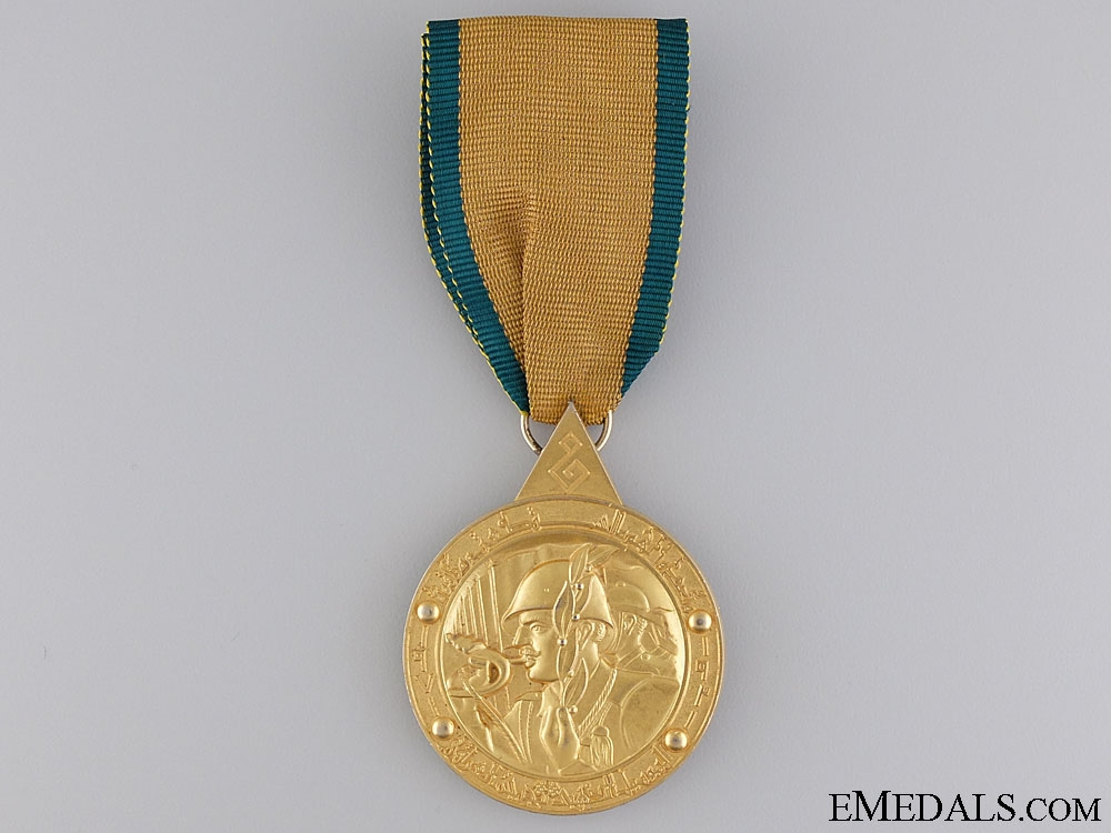eMedals-An 1921-1971 Iraqi Army Golden Jubilee Medal