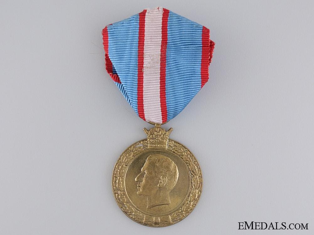 eMedals-An 1954 Iranian Reza Pahlavi Shah Commemorative Medal