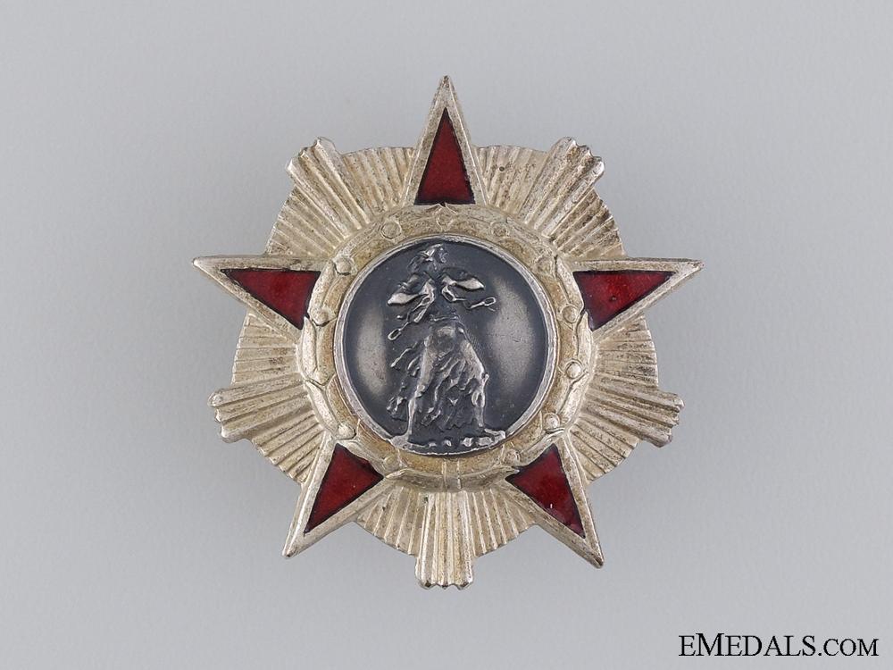 eMedals-An Albanian Order of Liberty; 2nd Class