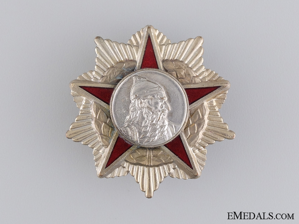 eMedals-An Albanian Order of Skanderbeg; 2nd Class