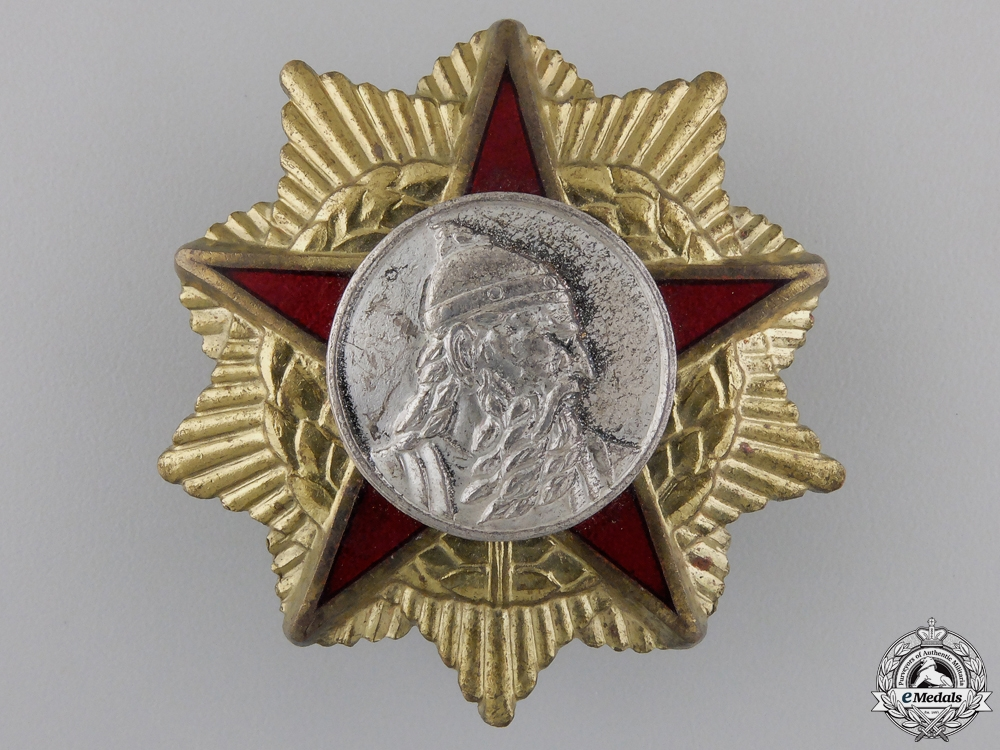 eMedals-An Albanian Order of Scanderbeg; First Class